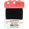 Elastic Black Bead Cord 18.2m